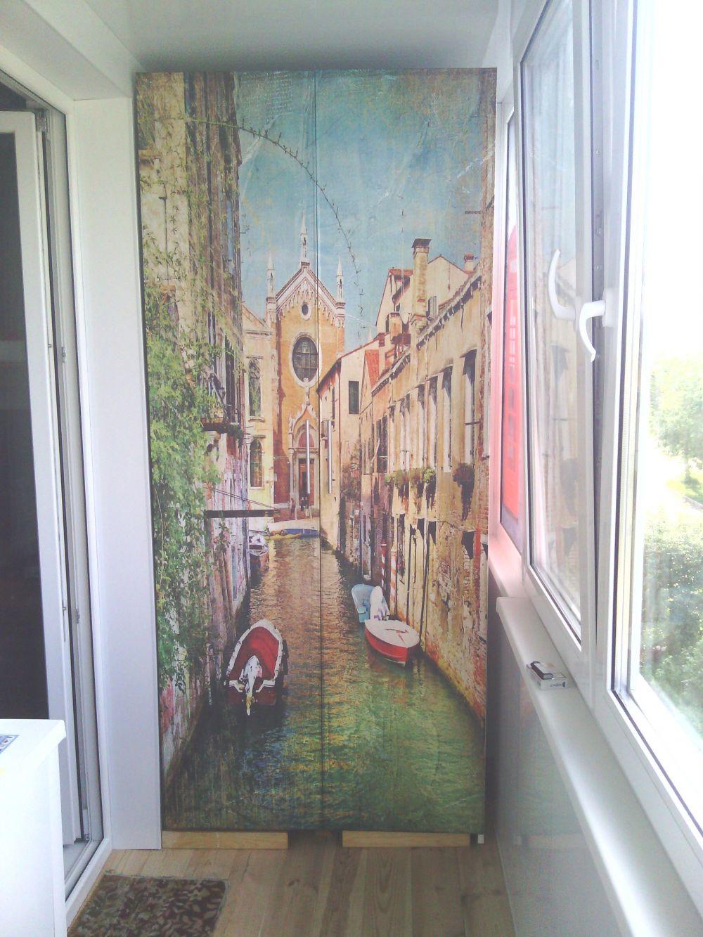 Балконные окна, окна в нижнем новгороде.